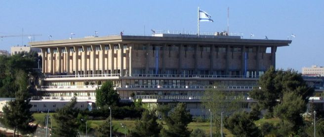 1280px-Knesset_Building_(South_Side)