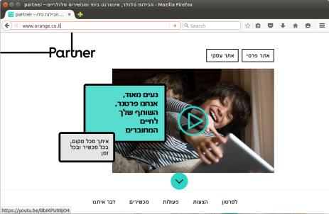 partnerwebsite