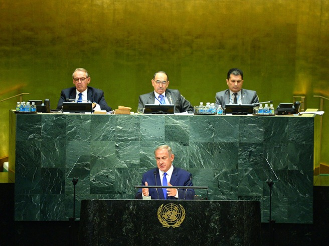 PM Netanyahu addressing the United Nations General Assembly
